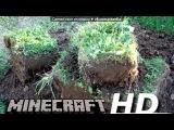 «Со стены Minecraft 1.5 - Скачать клиент + Сервер» под музыку Minecraft - Сегодня поиграю я в Майнкрафт. Picrolla