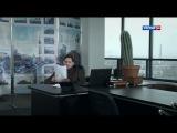 Любовь из пробирки (2013) смотреть онлайн в группе Кино-Класс